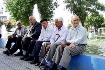 جیب خالی بازنشستگان در شب عید