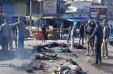۳۲ شهید و ۱۱۰ مجروح، آخرین آمار تلفات حملهی انتحاری اخیر در بغداد