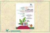 ایثارگریهای کادر درمان کرونا و دوران دفاع مقدس در جشنواره قصهگویی کانون ایلام